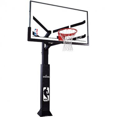 Leach Enterprises has a Spalding Baskeball Goal for Sale Online