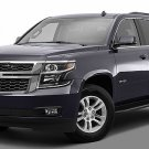 Leach Enterprises has a Used Chevrolet Tahoe for Sale Online