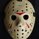 Leach Enterprises has a Jason Voorhees Mask for Sale Online