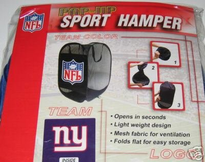 New York Giants Square Clothes Pop Up Hamper Gift