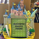 Disney Parks Disneyland Sleeping Beauty Castle & Tinker Bell Magnet Photo Frame