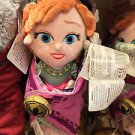 "Disney Parks Frozen Princess Anna Baby Plush Doll Toy with Blanket 10"" H (NEW)"