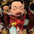 "Disney Park Disney Babies 10"" Plush Doll Queen of Hearts w Blanket-Brand New"