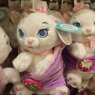 """Disney Park Aristocats """"Marie the Cat"""" Blanket Babies Plush Doll Toy 10"""" H (NEW)"""