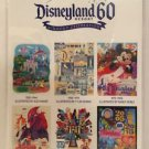 Disneyland Diamond Celebration Celebrating 6 Decades of Disneyland Magic Set of6