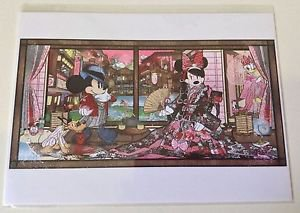 Disney WonderGround Minnie's Green Tea Cafe Postcard by Sean D'Anconia RARE NEW