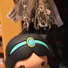 Disney Parks Cartoon Cuties Aladdin's Princess Jasmine Keyring Keychain New