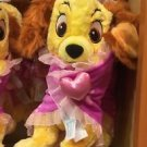 "Disney Parks Lady and The Tramp with Blanket 10"" Plush Doll Disney Babies New"
