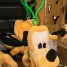 DISNEY PARKS BABY CUTIES PLUTO PLUSH KEYCHAIN NEW WITH TAGS