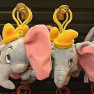 DISNEY PARKS BABY CUTIES DUMBO PLUSH KEYCHAIN NEW WITH TAGS