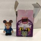 "Disney Vinylmation Sleeping Beauty Series Prince Phillip 3"" Figure New"