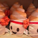 Disney Parks Dole Whip Emoji Plush New with Tags