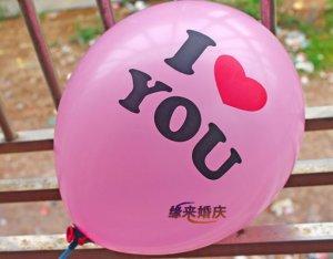 12 inch balloon birthday party Wedding-- Free shipping  500 pcs/lot