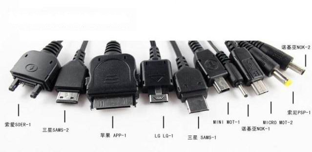 Free Shipping---10-in-1 USB charging cable_5 pcs/lot