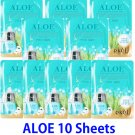 Aloe Ultra hydrating essence mask pack 10 sheets