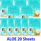 Aloe Ultra hydrating essence mask pack 20 sheets