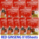 Red ginseng Ultra hydrating essence mask pack 10 sheets