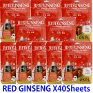 Red ginseng Ultra hydrating essence mask pack 40 sheets