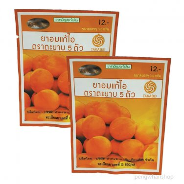 2pcs Five TAKABB Herbal pill - Plum flavor Anti Coughing and Dissolve Phlegm