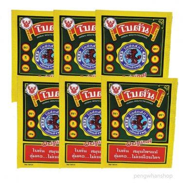 6pcs BOTAN herbal mouth freshener -Original Anti Coughing and Dissolve Phlegm