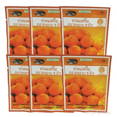 6pcs Five TAKABB Herbal pill - Plum flavor Anti Coughing and Dissolve Phlegm