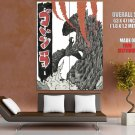 Godzilla 2014 Movie Awesome Painting Vintage Retro Art GIANT Huge Print Poster