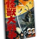 Godzilla Vs Monster Zero 1965 Movie Vintage 50x40 Framed Canvas Print