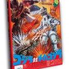 Godzilla Vs Mechagodzilla 1974 Movie Retro Art 50x40 Framed Canvas Print