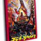 Godzilla Vs Destoroyah 1995 Destroyer Awesome 50x40 Framed Canvas Print