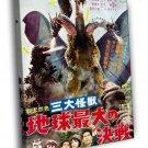 Godzilla Ghidorah The Three Headed Monster 50x40 Framed Canvas Print