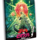 Godzilla Vs Biollante 1989 Gojira Vintage Art 30x20 Framed Canvas Print