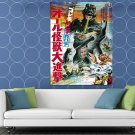 Godzilla Minilla Gabara All Monsters Attack 1969 Retro HUGE 48x36 Print POSTER