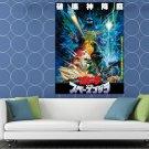 Godzilla Vs SpaceGodzilla 1994 Movie Awesome Art HUGE 48x36 Print POSTER