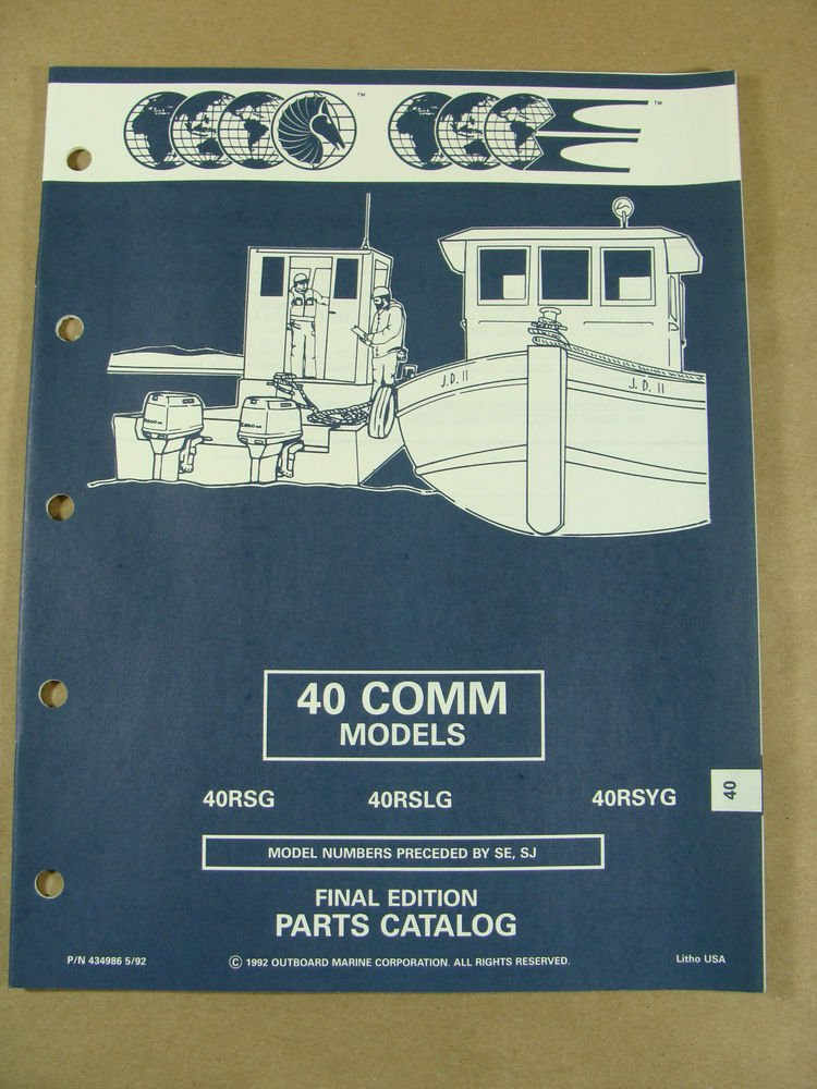 Outboard Marine Corporation Model Numbers