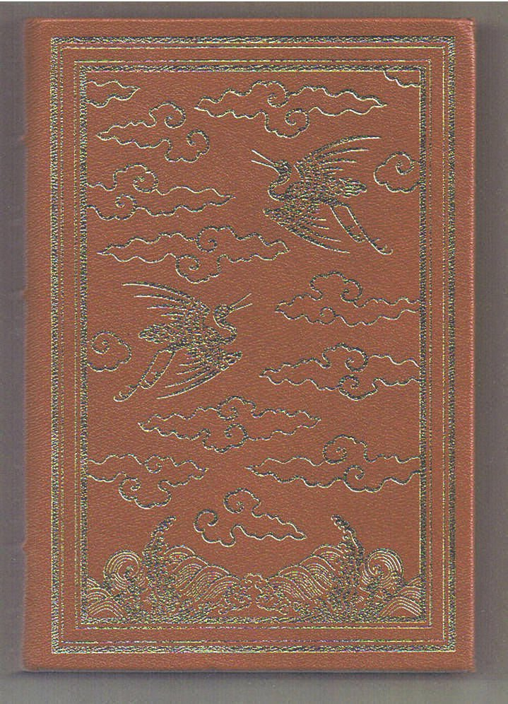 Franklin LIbrary THE KITCHEN GOD'S WIFE by Amy Tan -Signed First Edition Society
