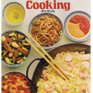 GOURMET'S GUIDE TO CHINESE COOKING by Ann Body- cookbook-recipes- Firepot -Duck-