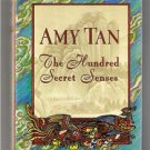 HUNDRED SECRET SENSES by Amy Tan - HC DJ -  First Edition