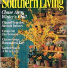 Southern Living Magazine February 1995-Southern Home Awards-Chicken Soup-Flowers
