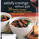FOOD & WINE Magazine January 2003-India-Park City-Sundance-Jennifer Bartlett +