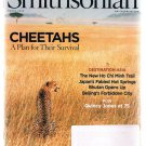Smithsonian Magazine March 2008 Cheetahs-Quincy Jones-Bhutan-Forbidden City-Asia