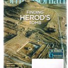 Smithsonian Magazine August 2009-Herod Tomb -Alex Katz-Charles Atlas-Buzz Aldrin