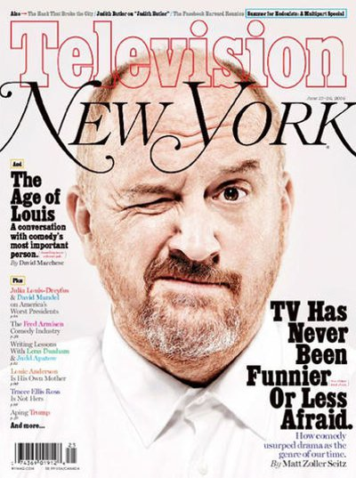 New York Magazine Subscription 1 Year 26 Issues