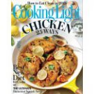 Cooking Light Magazine Subscription 1 Year 12 Issues
