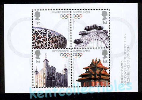 Beijing 2008 Olympics Great Britain souvenir sheet joint issue with China