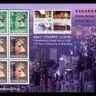 Hong Kong Souvenir Sheet Classic Series #7