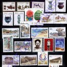 PRC China 1999 Year Set MNH 107 stamps, 3 Souvenir sheets