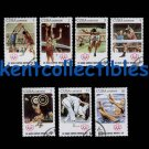 Cuba 1976 Olympics Montreal complete canceled set