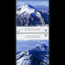 Preservation Glaciers & Polar Regions, Mexico, new issue set of 2 stamps, mnh