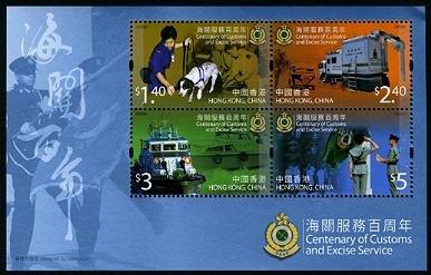 Hong Kong Customs Service Souvenir Sheet 2009, mnh