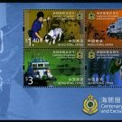 Hong Kong Customs Service Souvenir Sheet 2009, mnh